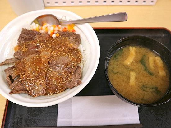 s-松屋IMG_4091