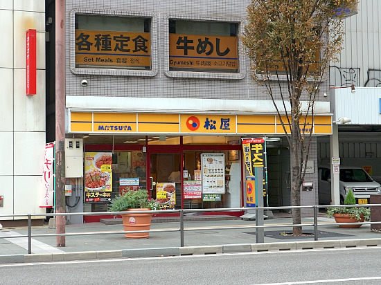 s-松屋外見IMG_4083