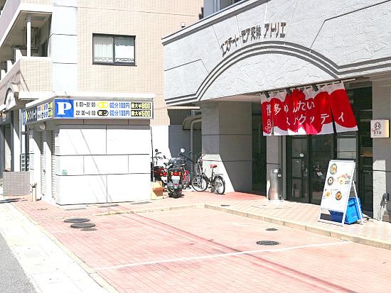 s-マリオ外見IMG_4263