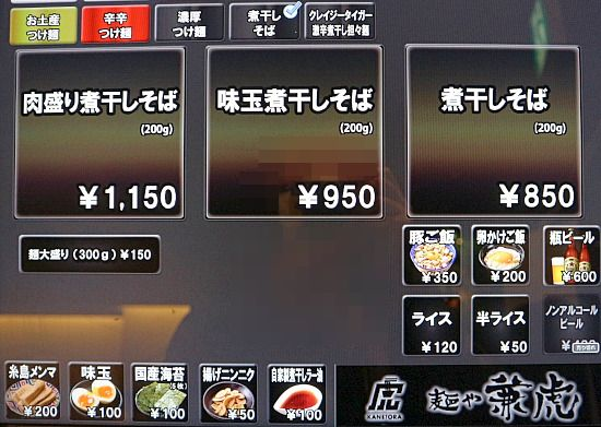 s-兼虎自販機3IMG_4960