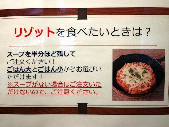 s-北崎商店メニュー1IMG_5395