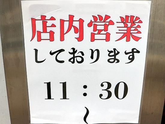 s-バクロ時間IMG_4558