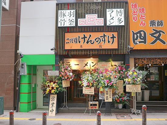 s-けんのすけ外見IMG_6049