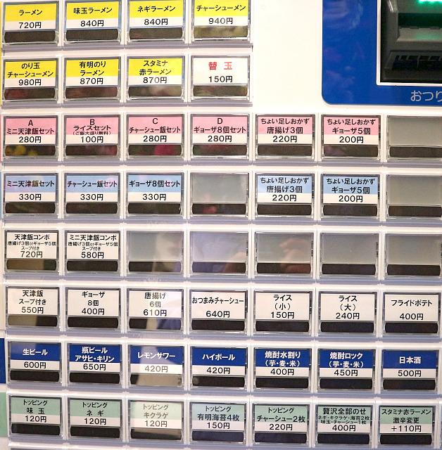 s-けんのすけ自販機IMG_6030