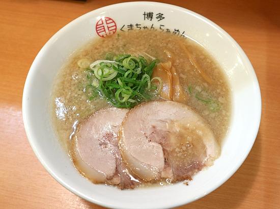 s-くまちゃんIMG_6112
