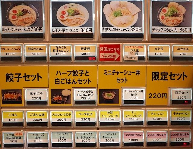 s-くまちゃん自販機IMG_6109