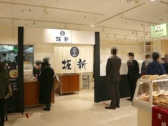 s-博多阪急催事外見IMG_6359
