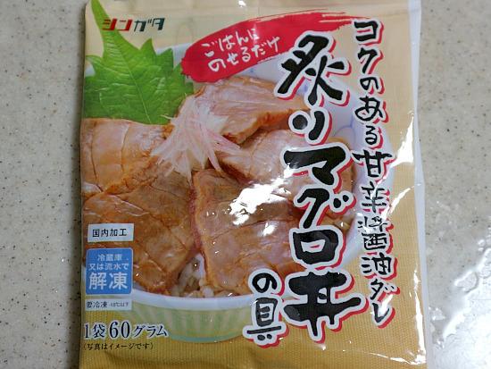 s-海鮮丼IMG_6420