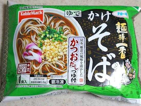 s-海鮮丼2IMG_6422