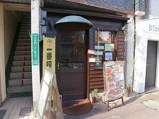 s-カロット外見IMG_6529