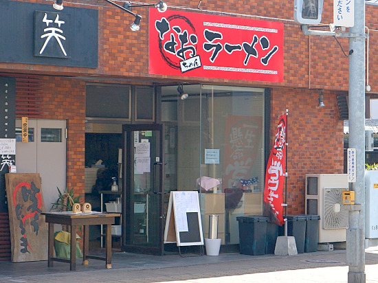s-なおちゃん外見IMG_6974