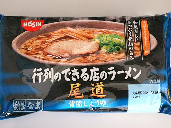 s-尾道1IMG_7047