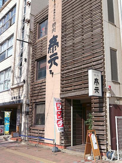 s-泰元外見IMG_7121