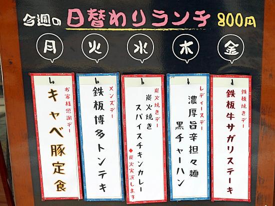 s-円座看板IMG_7269