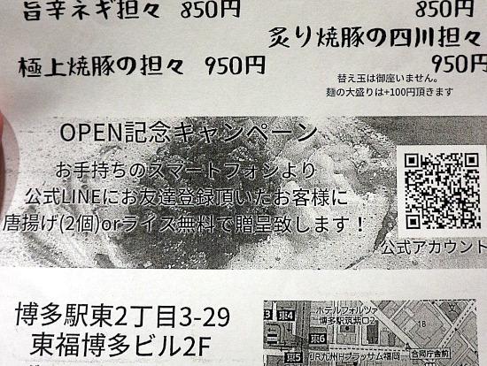 s-Taroお知らせIMG_7274