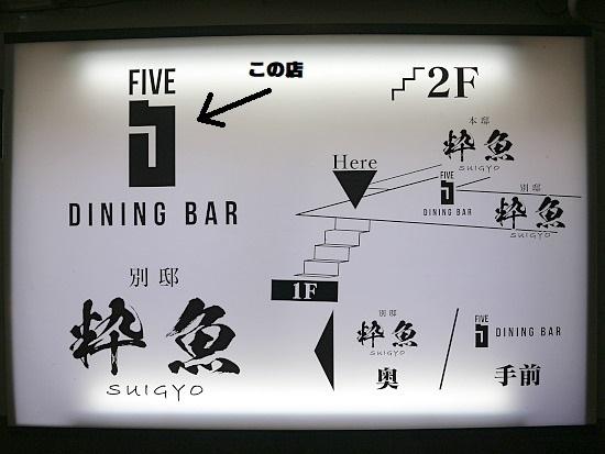 s-Taro外見2IMG_7297
