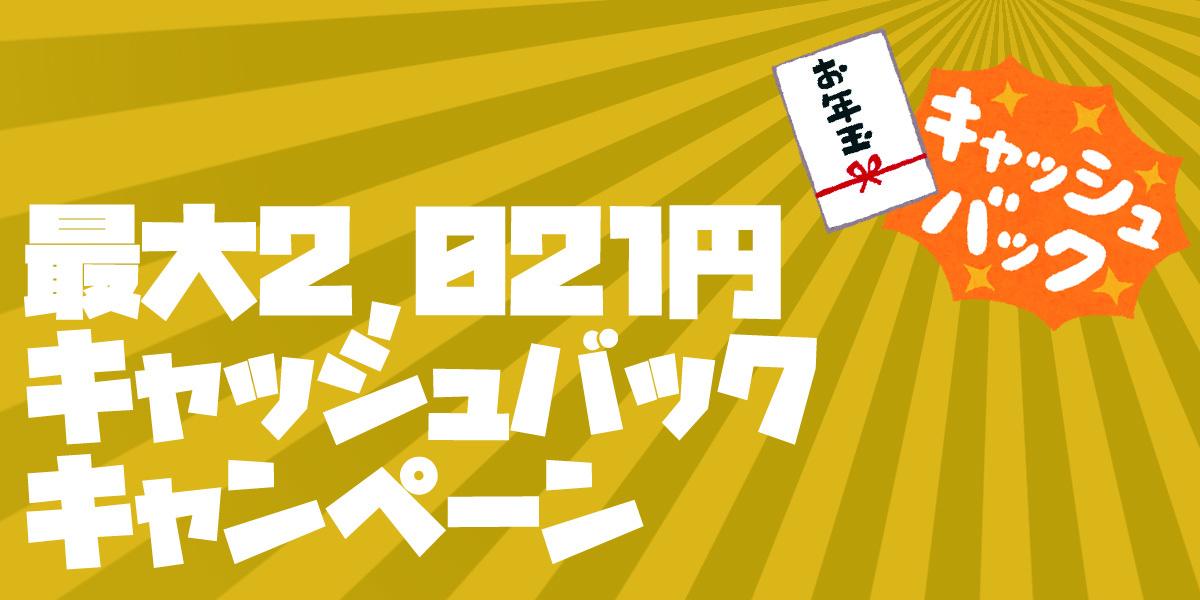 20210103181146721.jpg