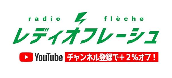 Youtubeキャンペーン