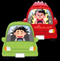car_jiko_aori_unten_202009151508133ff.png