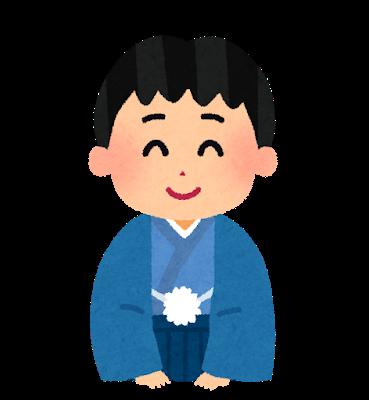 shinnen_aisatsu_boy.png