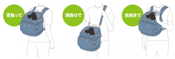 airbugy_3way_BACKPACK_CARRIER