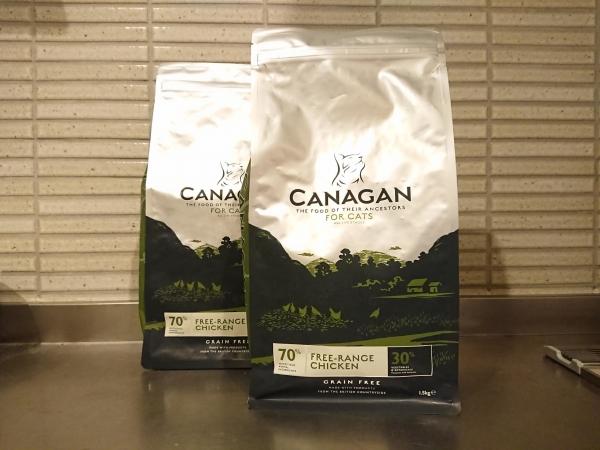 catfood_canagan