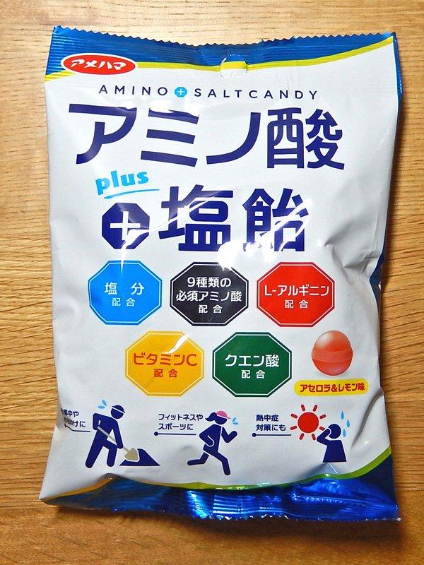 アミノ酸+塩飴のピクトさん