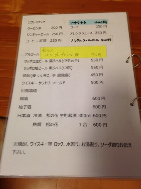 s-IMG_0116c.jpg