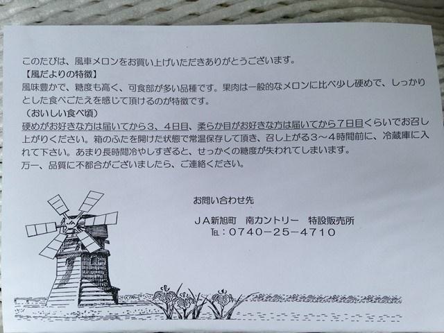 s-IMG_0207c.jpg
