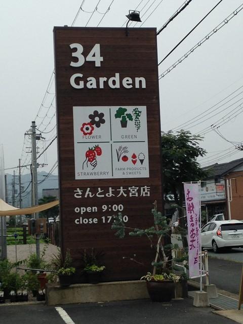 s-IMG_0607c.jpg