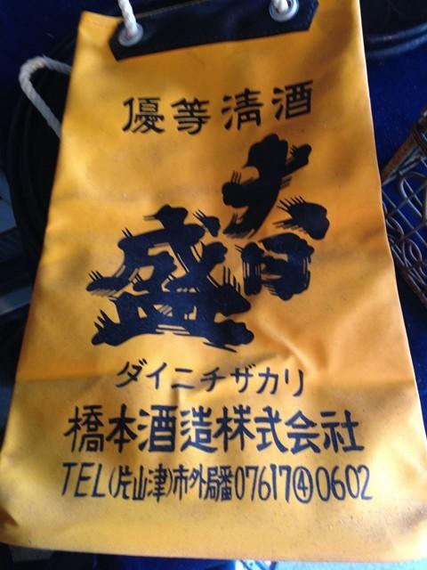 s-IMG_1103c.jpg