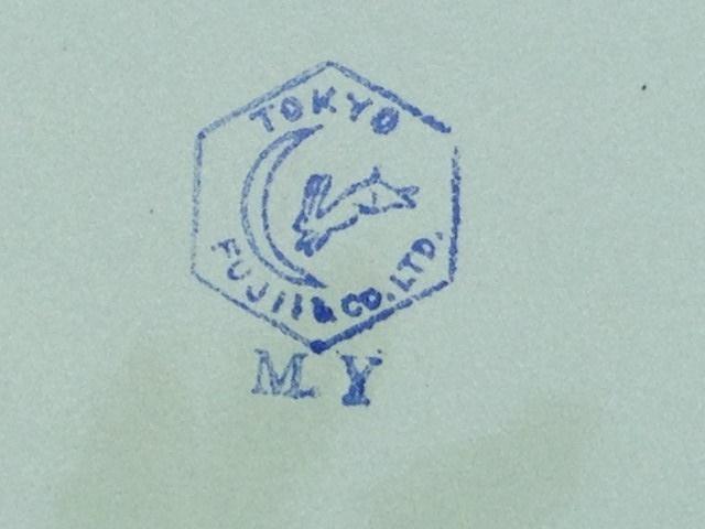 s-IMG_9748b.jpg