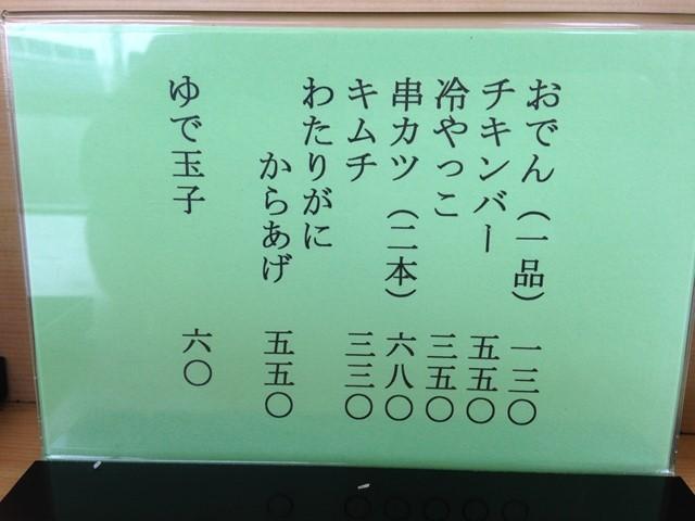s-IMG_9964b.jpg