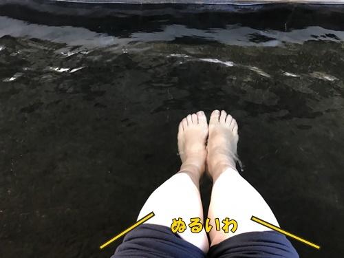 足湯がぬるい