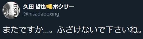 HISADAMATAKAYO.jpg