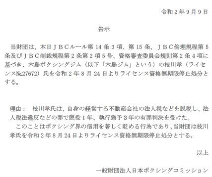 RDAGAWAKOKUJI48546.jpg
