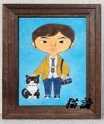 RYO KATAOKA(NEWSIDER)