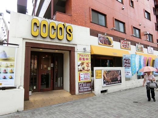 COCOS営業中