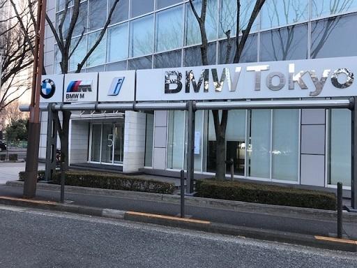 BMW新宿外観