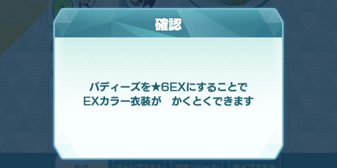 EX.jpeg