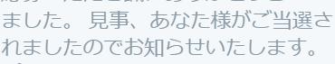 いちじく 20200605