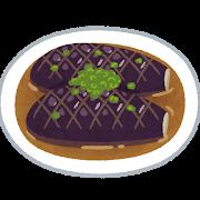 food_nasu_nibitashi.png