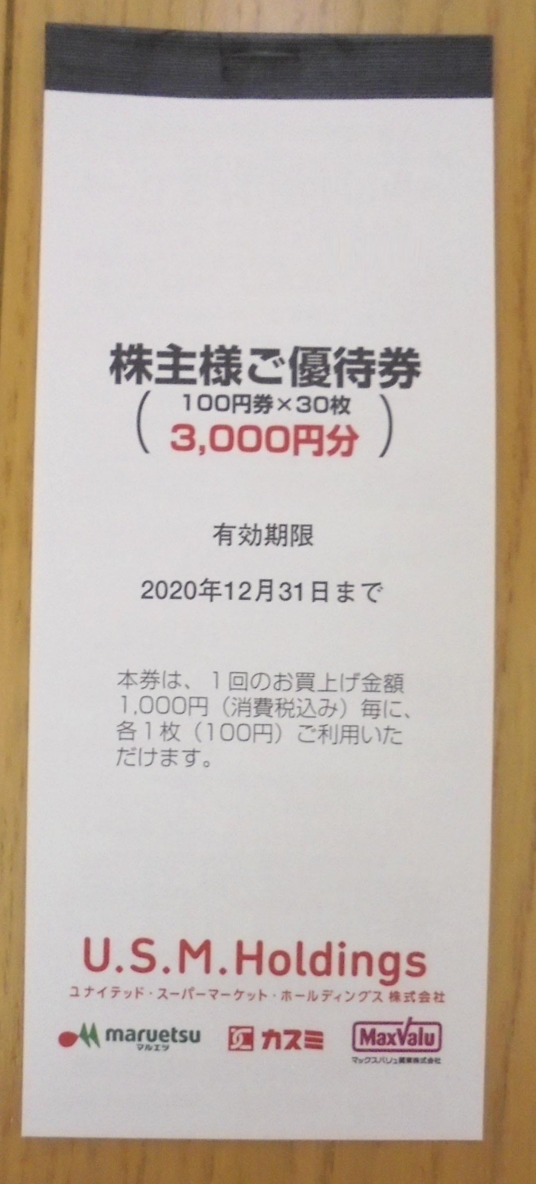 202006252025097fb.jpg