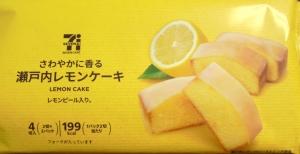 セブンレモンケーキ