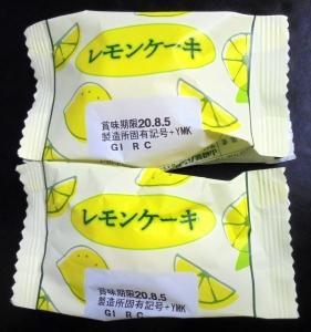 ダイソーレモンケーキ