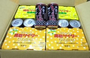 ジャパンフーズ株主優待2020
