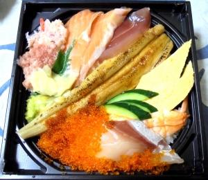 磯丸水産海鮮こぼれ丼