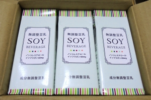 JFLA株主優待2020豆乳