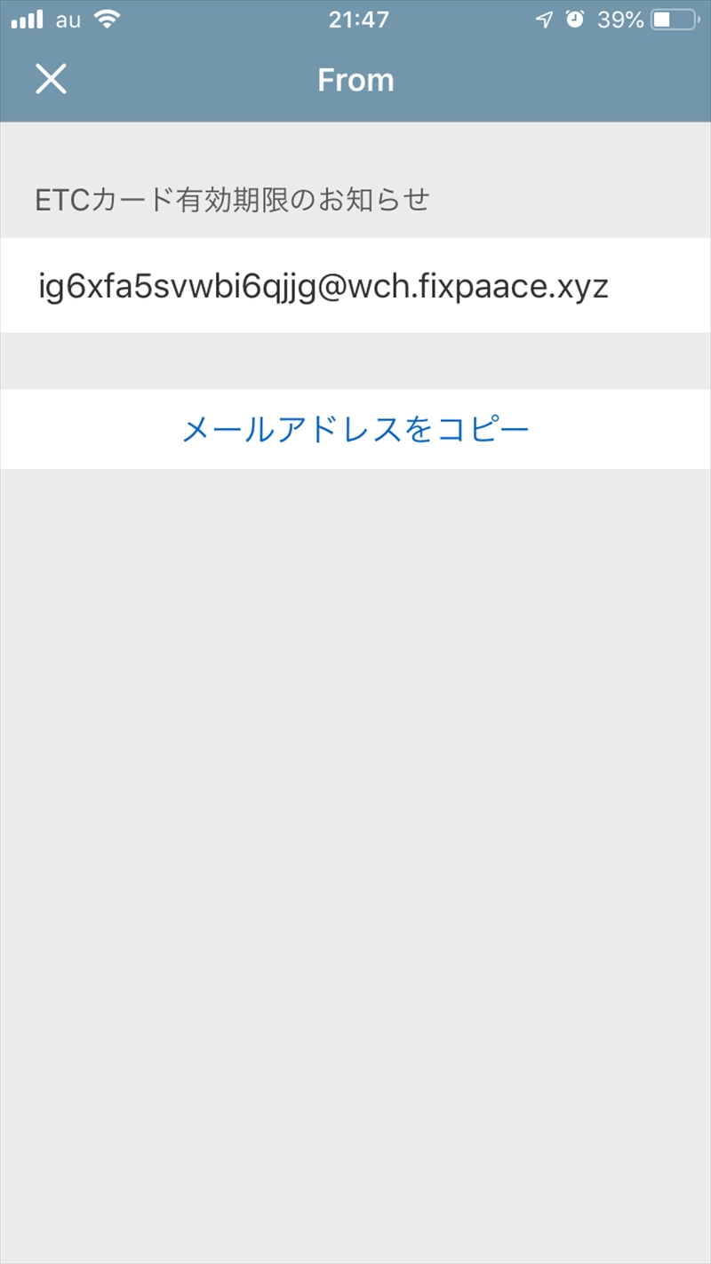 20200914_124739000_iOS_R.jpg