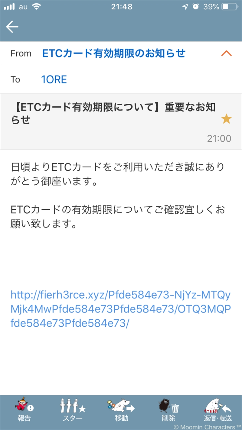 20200914_124800000_iOS_R.jpg